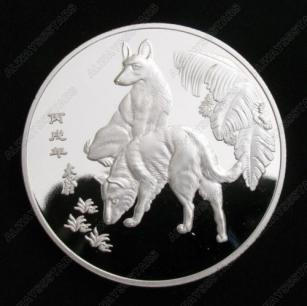 German Shepherd Dog Coin Silver Zodiac